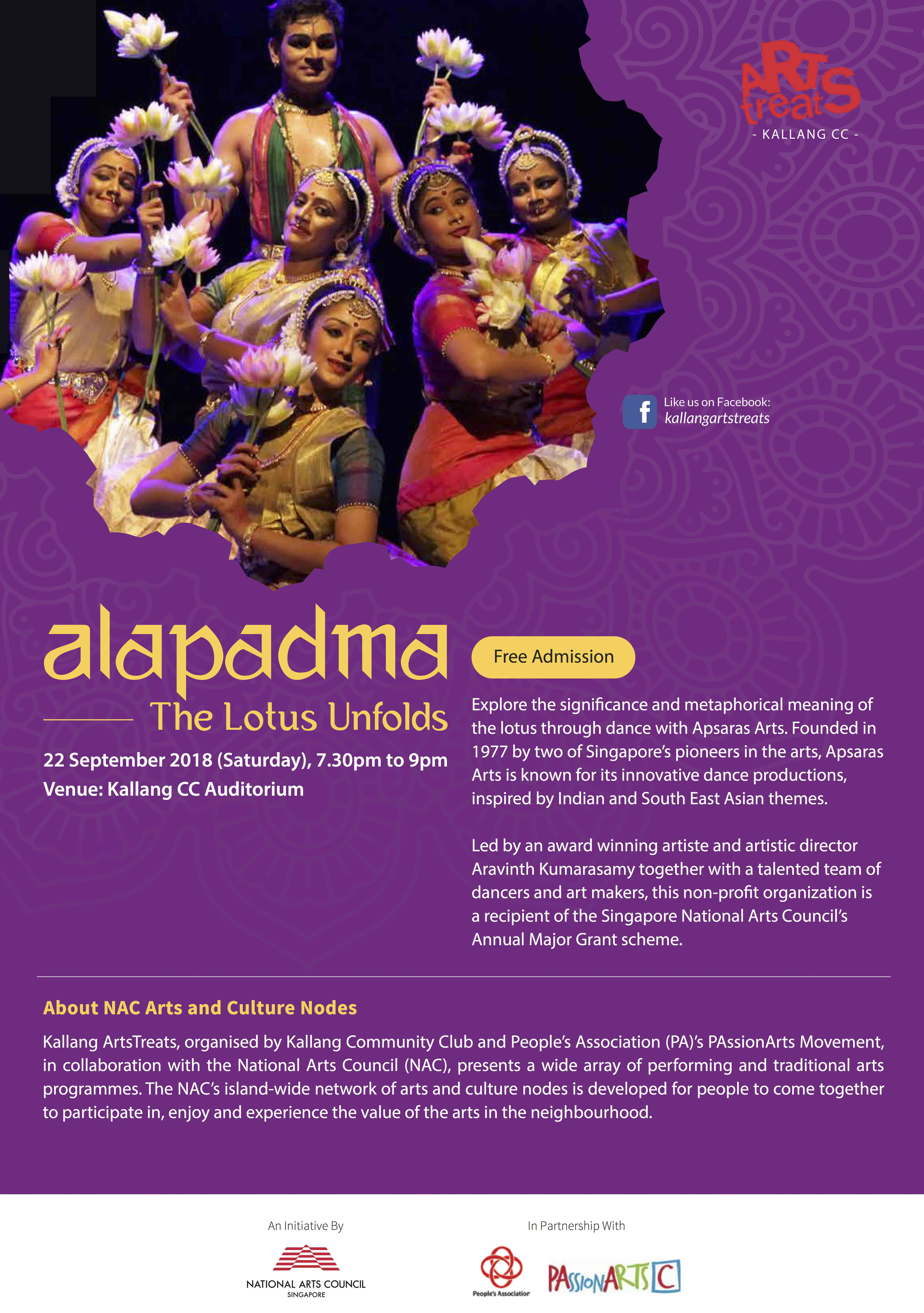 Alapadma – The Lotus Unfolds