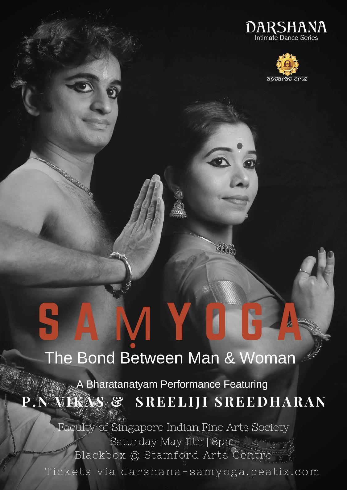 Samyoga – The Bond Between Man & Woman