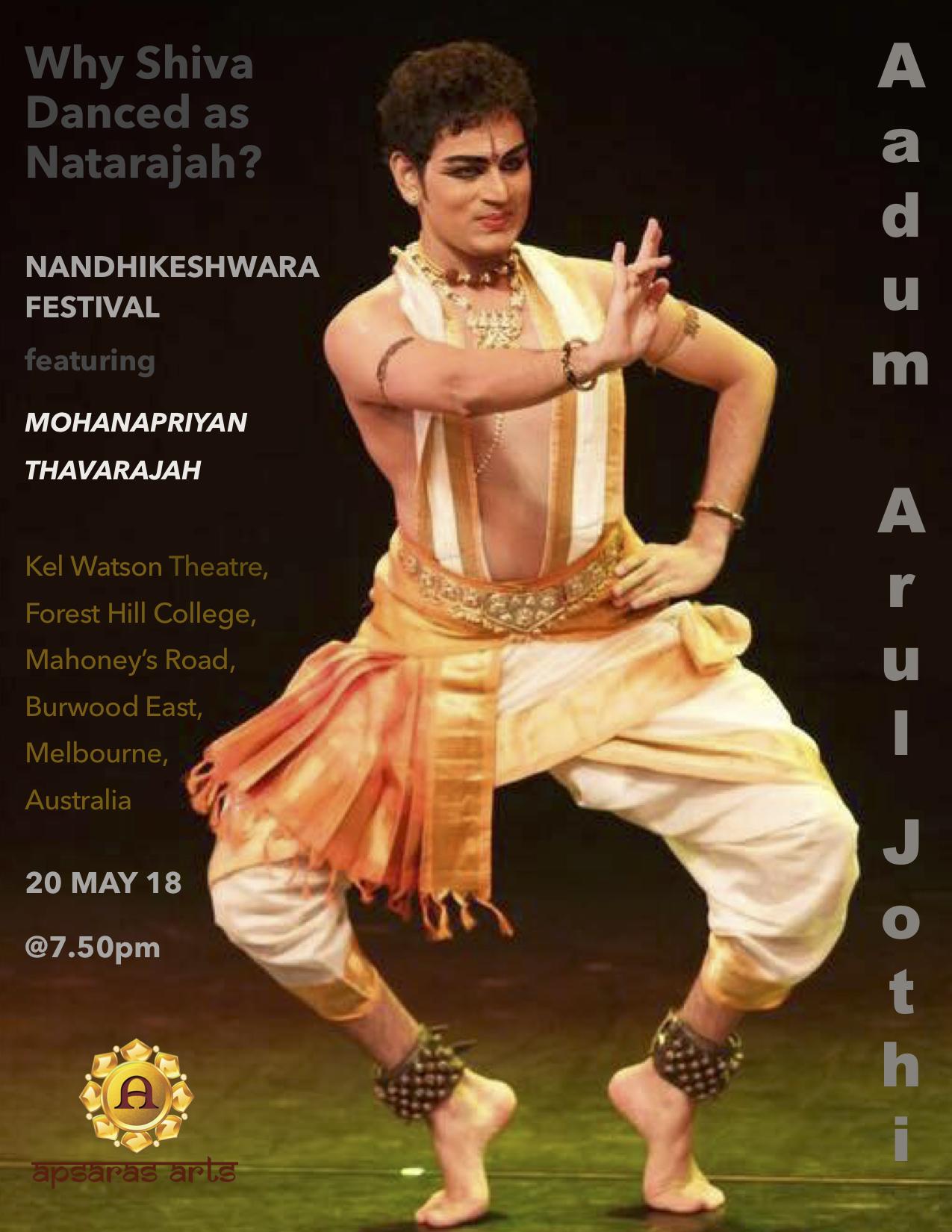 Aadum Arul Jothi – Dances of Divinity