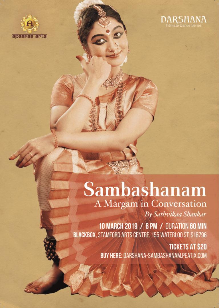Sambashanam – A Mārgam in Conversation by Sathvikaa Shankar
