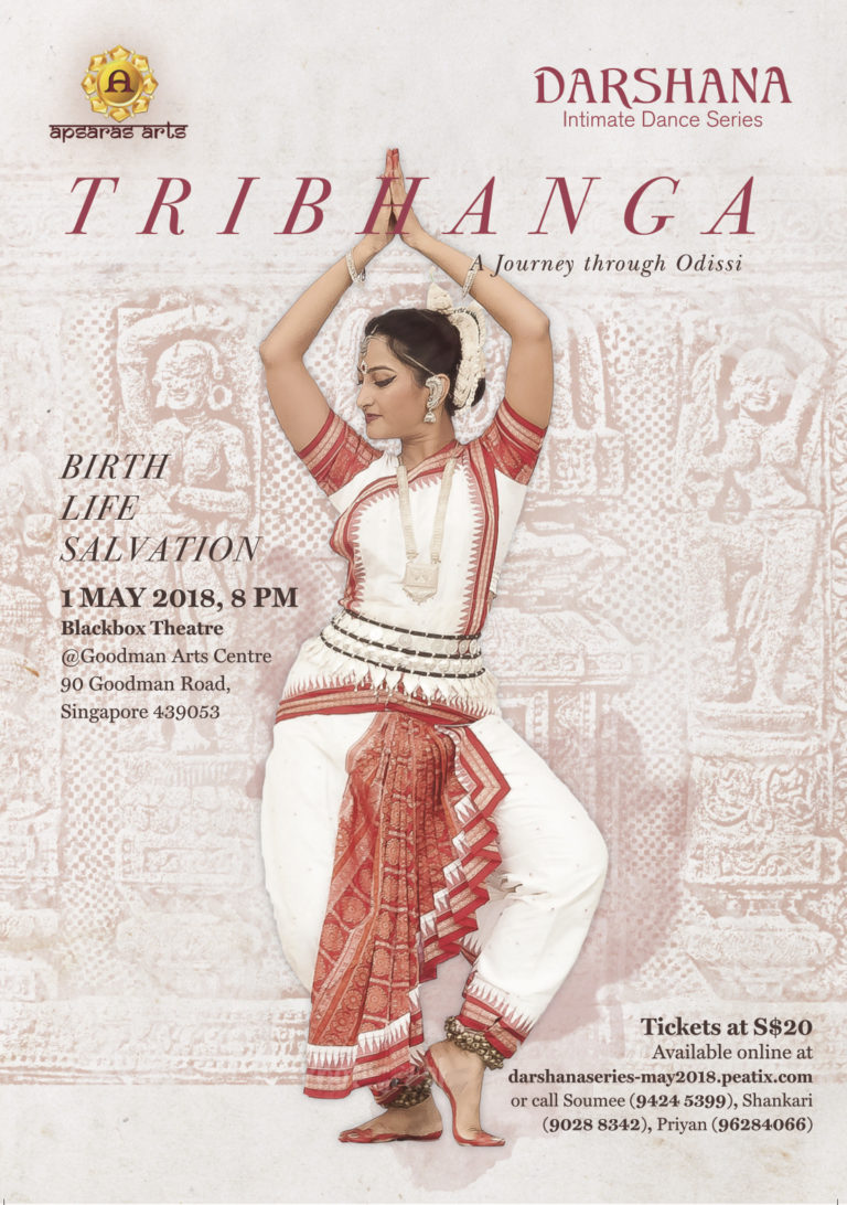 Tribhanga – A Journey through Odissi