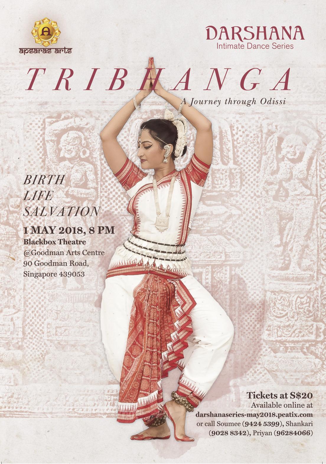 Tribhanga – A Journey through Odissi