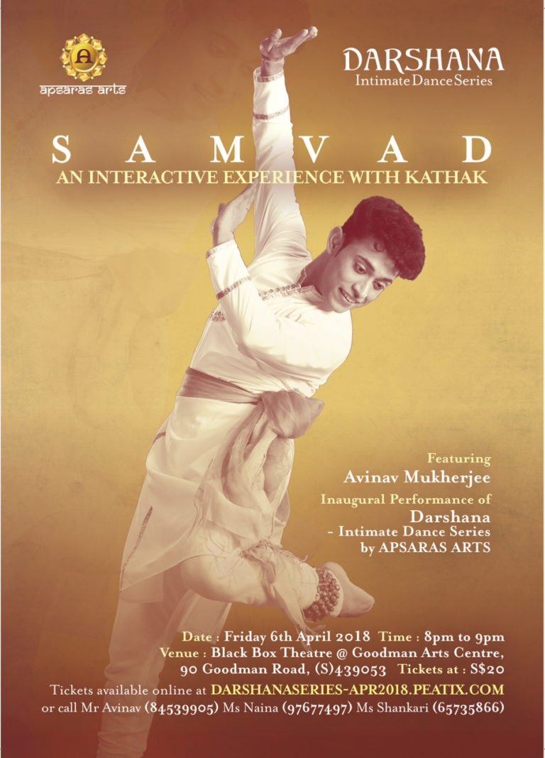 SAMVAD – An interactive experience with Kathak